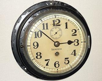 精工舎 船時計 小秒針型